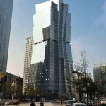 Shaoxing City Tower фото