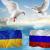 Мир між Україною і Росією