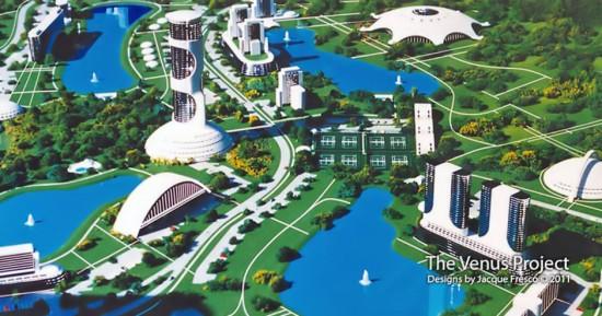 Проект Венера - міський пейзаж