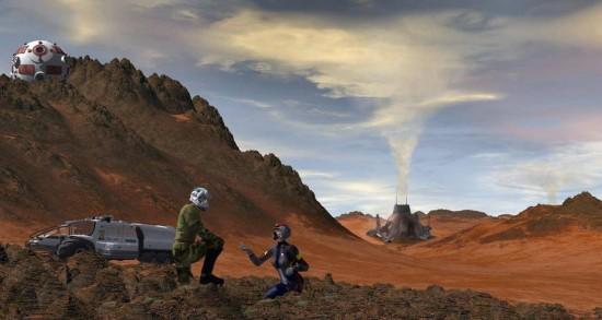 Фабрика для Тераформування Марса