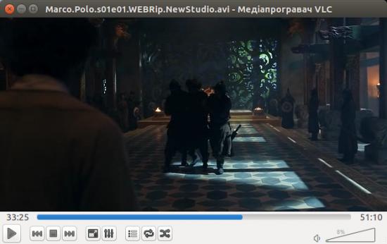 Кадр із серіалу «Марко Поло»