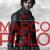 Марко Поло 2014