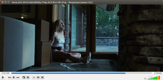 Фільм Gone Girl 2014