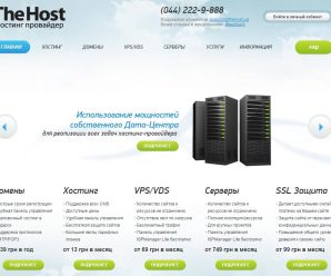 TheHost: хороший хостинг для WordPress