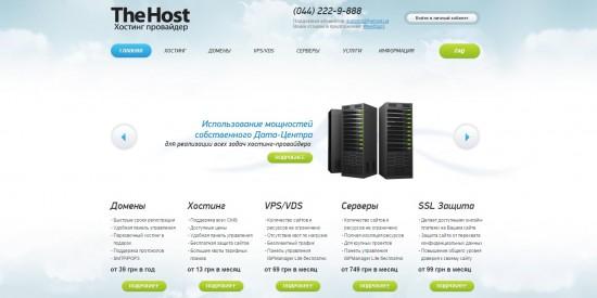 Хостинг для WordPress – це TheHost
