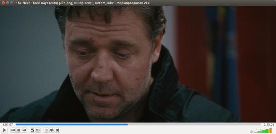 Кадр з фільму «Три дні на втечу»
