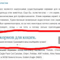 Вставка реклами в середину статті (WordPress)